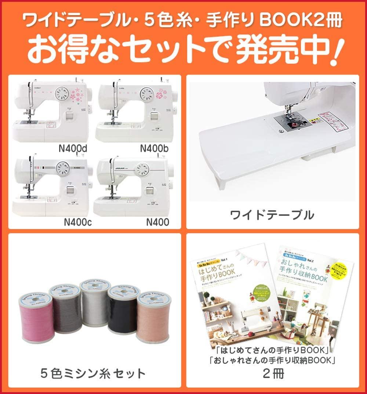 JAGUAR(ジャガー) 電動ミシン N400の商品画像3