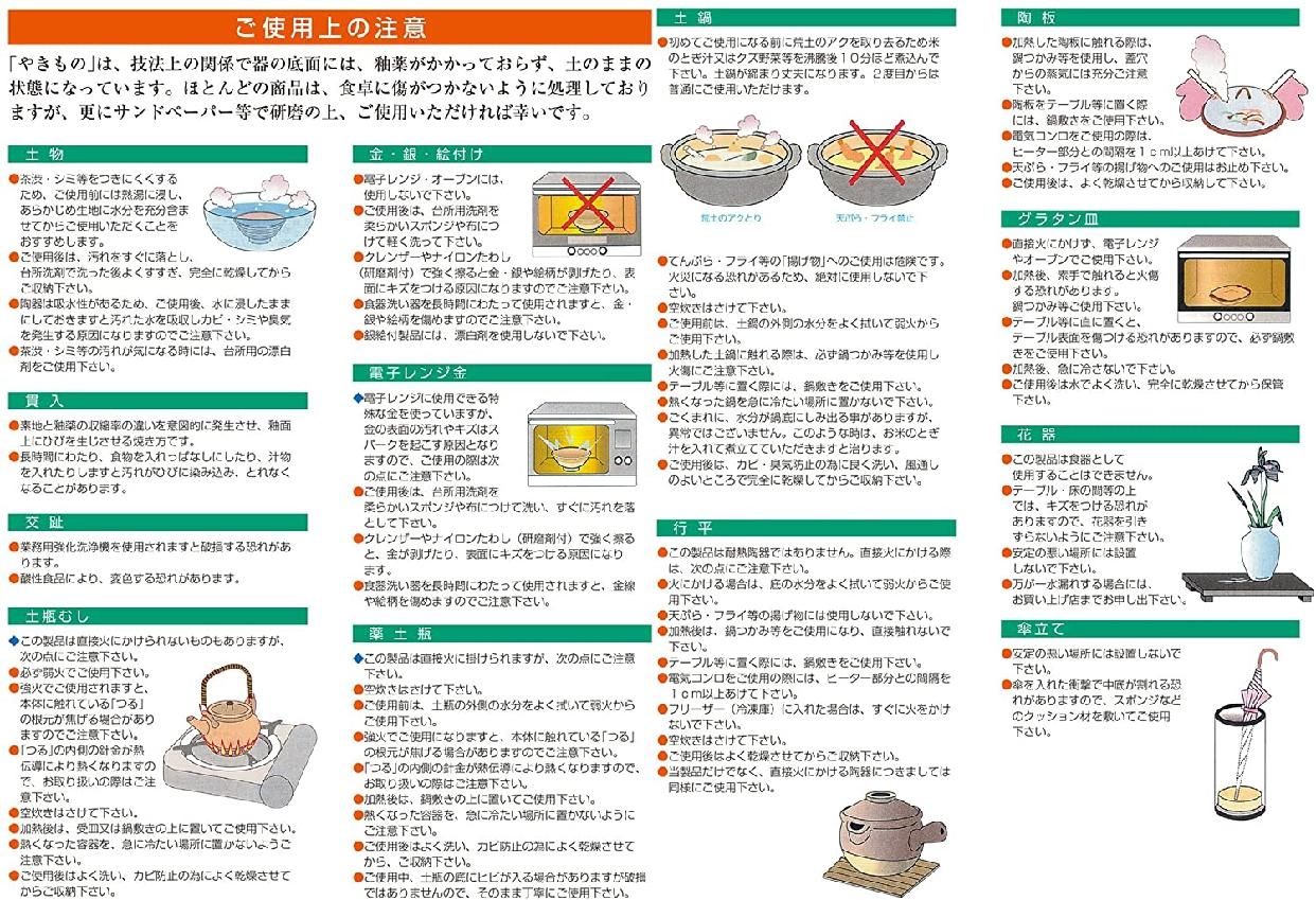 山下工芸 ふぐ呑水の商品画像2