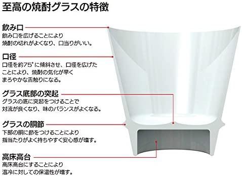 まるぶん 至高の焼酎グラス「いぶし銀」280ml T_98849の商品画像2