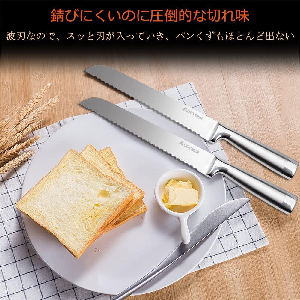 AUGYMER(オージマー) パン切り包丁 (全長/約32.5cm) シルバーの商品画像2