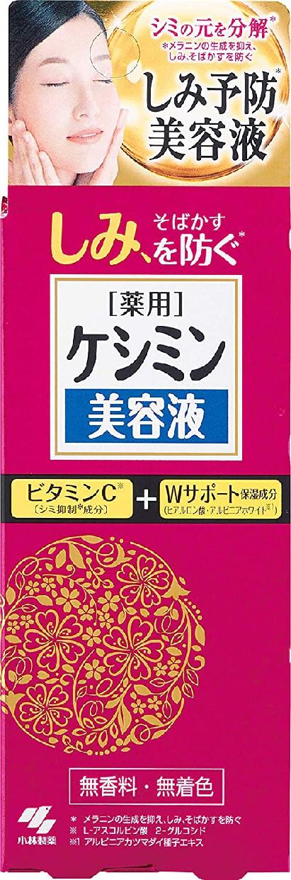 ケシミン薬用美容液の商品画像