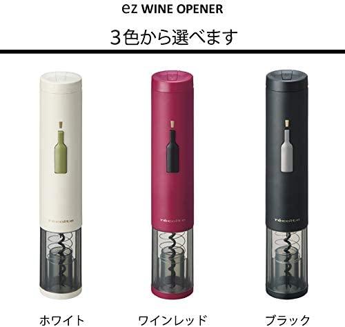 récolte(レコルト) イージー ワインオープナーの商品画像7