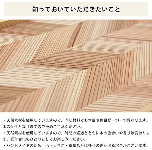 中川政七商店(なかがわまさしちしょうてん)吉野杉のトレイの商品画像7