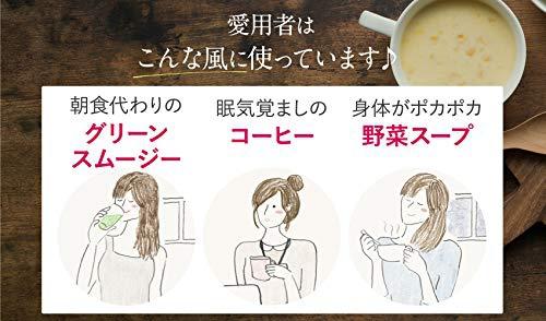 hugkumi+(ハグクミプラス) うるつやコラーゲンの商品画像5