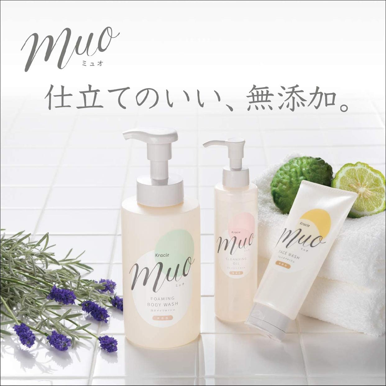 muo(ミュオ) 泡の洗顔料の商品画像3