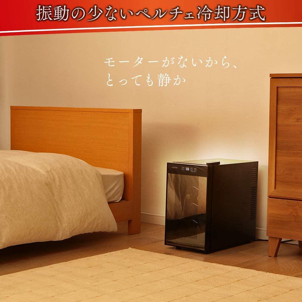 IRIS OHYAMA(アイリスオーヤマ) ワインセラー PWC-251P-Bの商品画像3