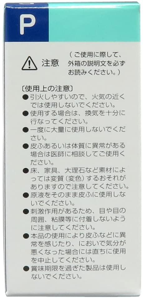 健栄製薬(ケンエー) ハッカ油の商品画像2