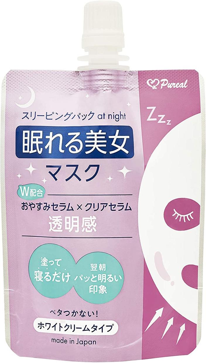Pureal(ピュレア) 眠れる美女マスク【透明感】の商品画像