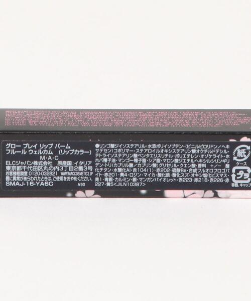M・A・C(マック) グロー プレイ リップ バームの商品画像18