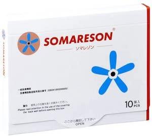 SOMANIKS(ソマニクス)ソマレゾンの商品画像