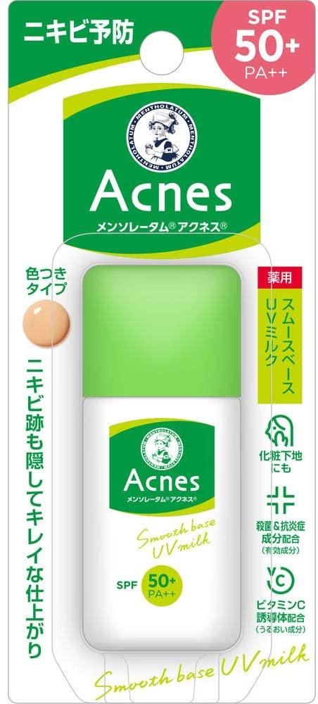 MENTHOLATUM Acnes(メンソレータム アクネス)ニキビ予防薬用UVティントミルクの商品画像1