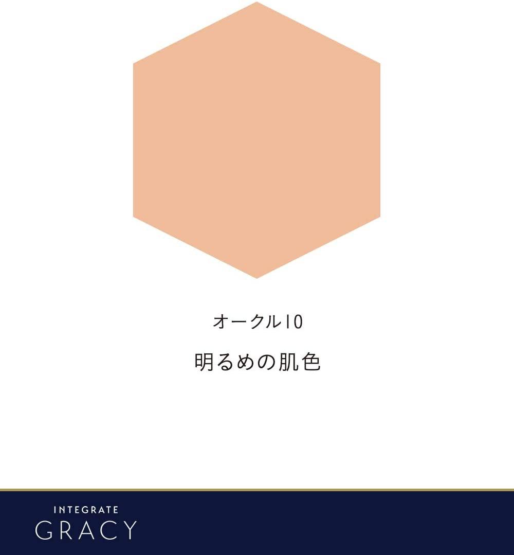 INTEGRATE GRACY(インテグレート グレイシィ) ホワイトパクトEXの商品画像6