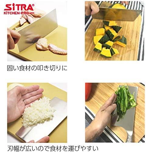 SiTRA(シトラ) オールステンレス一体型包丁 PRO 中華 170mmの商品画像3