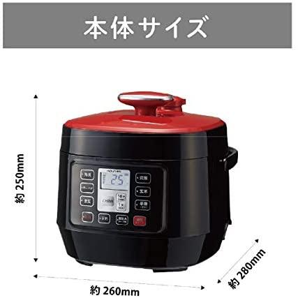 KOIZUMI(コイズミ)マイコン電気圧力鍋 KSC-3501の商品画像6