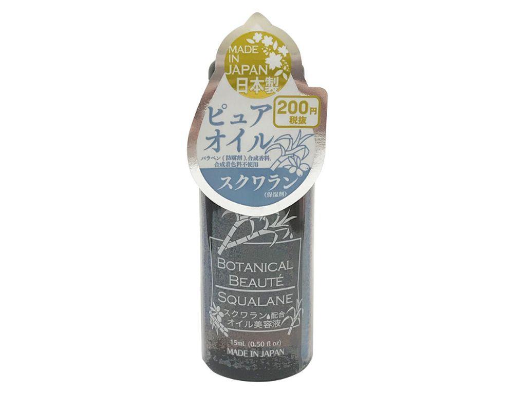 DAISO(ダイソー) スクワラン配合オイル美容液BBの商品画像