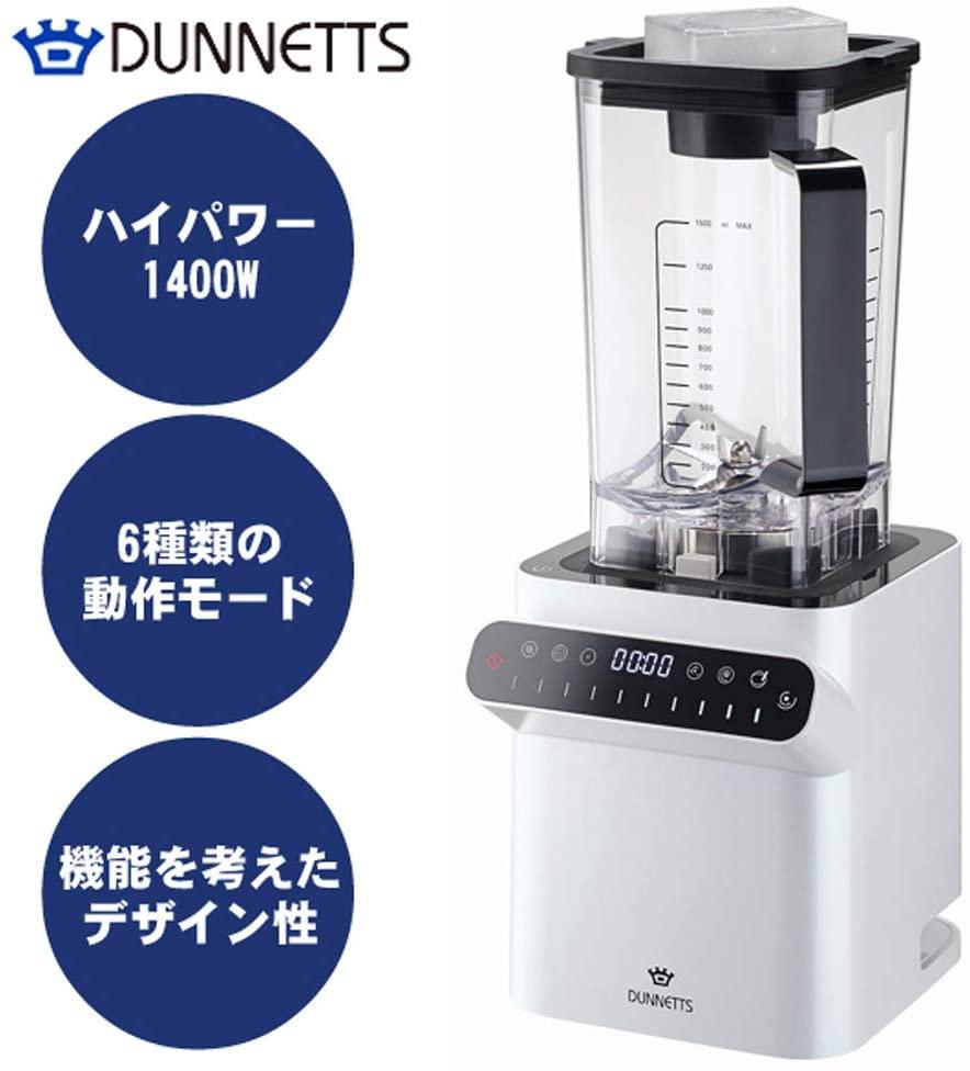 DUNNETTS(ダネッツ) プロフェッショナルブレンダー D103の商品画像2