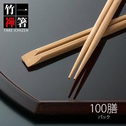 炭化竹一膳(たんかたけいちぜん)先細竹天削 9寸(24cm) 100膳の商品画像