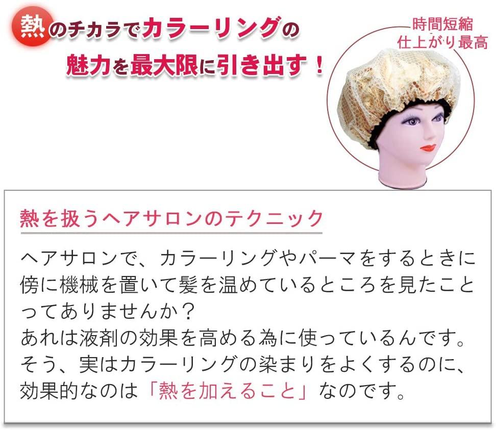 A's style(アズスタイル) ダブルヒートヘアキャップの商品画像3