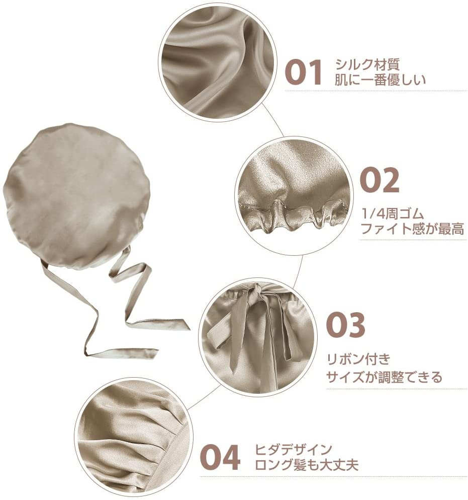 Lilysilk(リリーシルク) 19匁天然シルク100% ナイトキャップの商品画像3