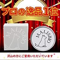 MALISBIO(マリスビオ)シアバター オーガニック 100%の商品画像4