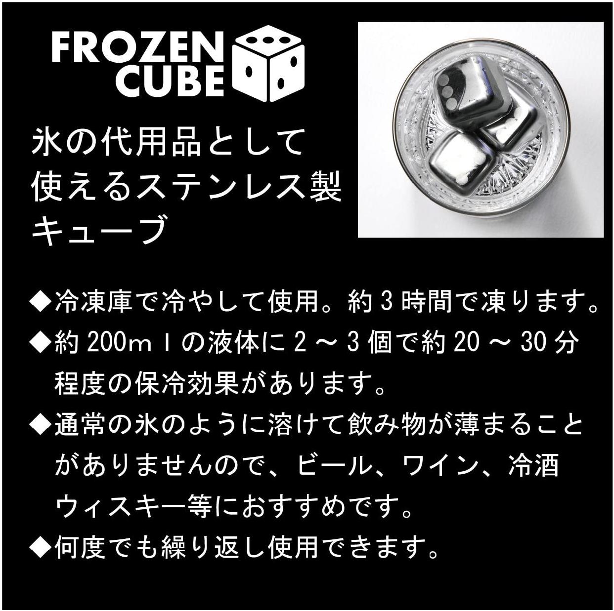 山勝美濃陶苑(Yamakatsuminotouen) 二重タンブラー&キューブ2Pの商品画像3