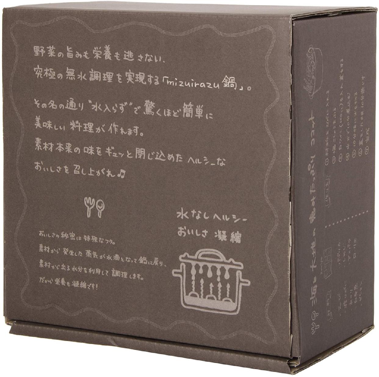 APEX HEART(アペックスハート) Mizuirazu鍋 MZ-1217の商品画像8