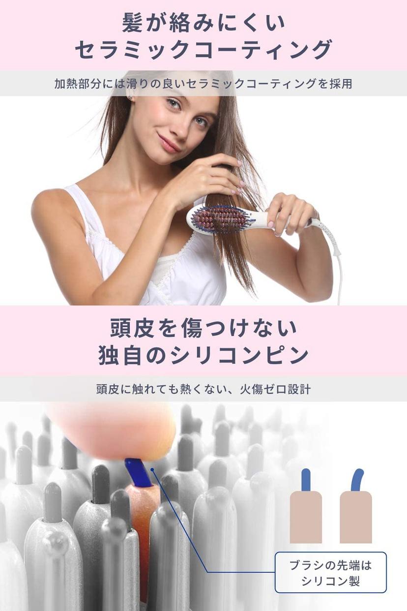 Areti(アレティ) ストレート ヒートブラシ アイロンの商品画像4