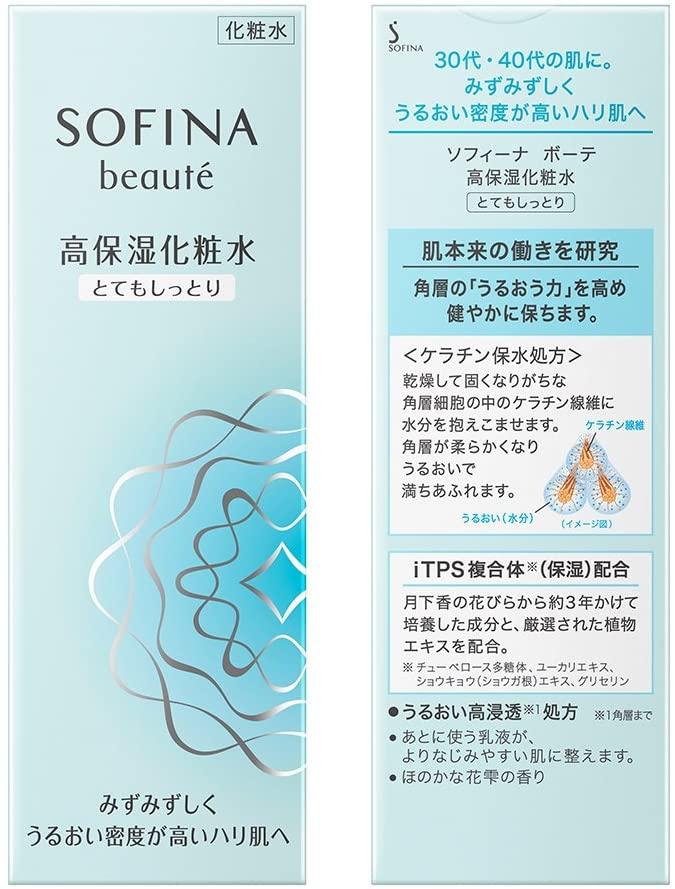 SOFINAbeauté(ソフィーナボーテ)高保湿化粧水とてもしっとりの商品画像7