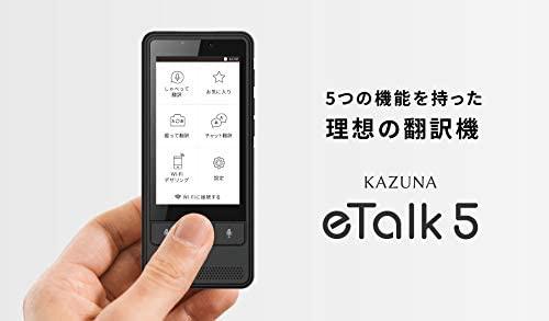 KAZUNA etalk 5の商品画像2