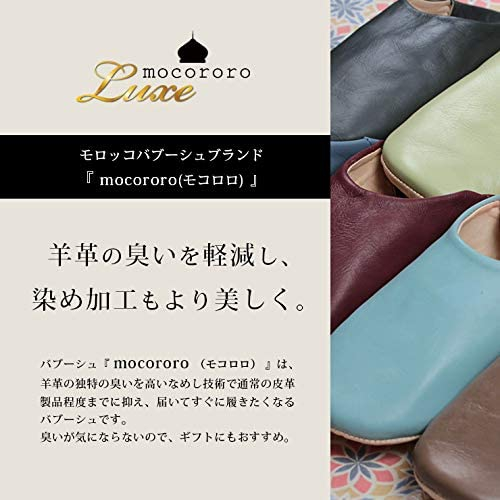 mocororo(モコロロ)バブーシュの商品画像3