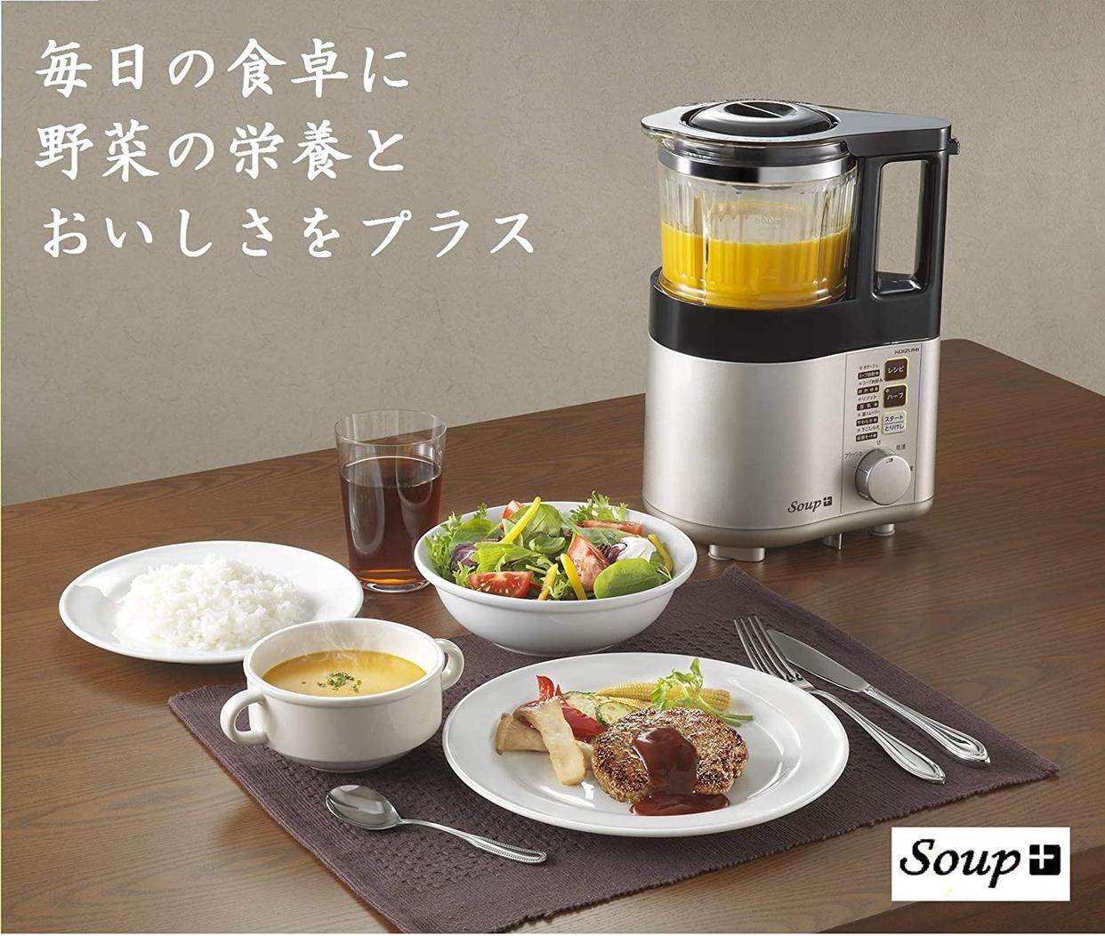 KOIZUMI(コイズミ) スープメーカー KSM-1020/Nの商品画像6