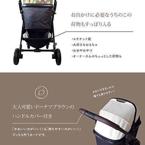 PiccoloCane(ピッコロカーネ) LIONA DG618の商品画像6