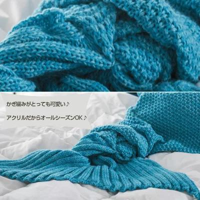Fam Style(ファムスタイル) キッズ用マーメイドニットブランケットの商品画像4