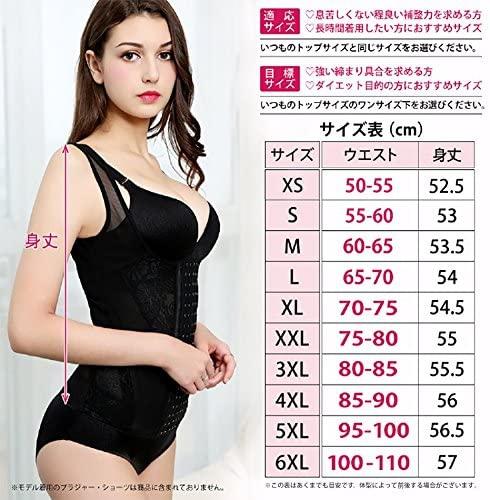 niDomi(ニドミ)美シルエット タンクトップの商品画像3