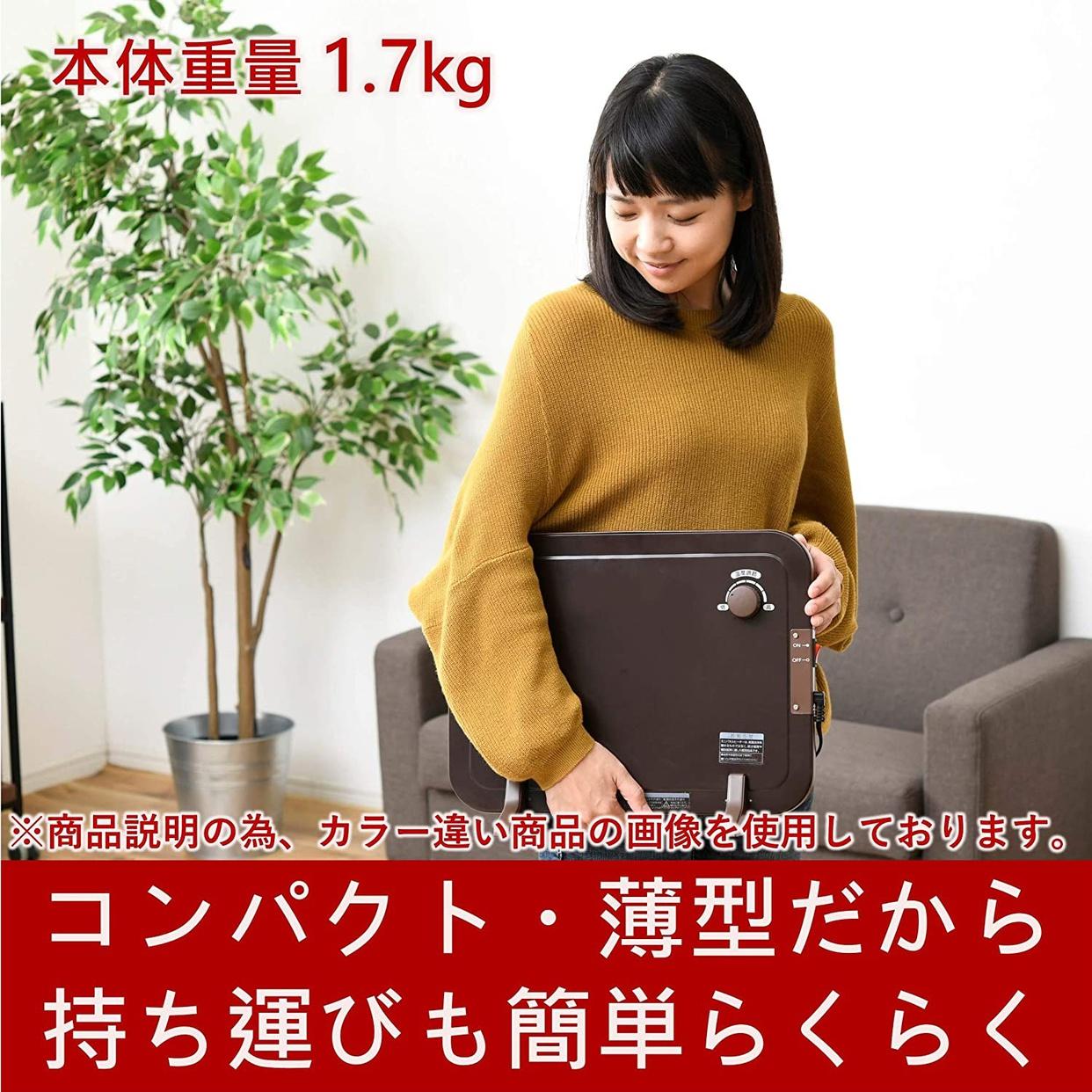 山善(YAMAZEN) ミニパネルヒーター DP-B167の商品画像6