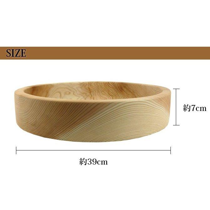 古家木工 【箱入り】寿司桶  13号 39cmの商品画像2