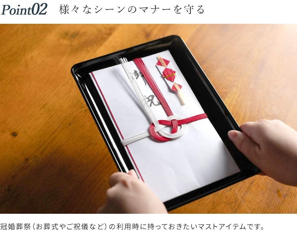 山家漆器店(やまがしっきてん)切手盆  カシュー塗り 黒 21cmの商品画像8