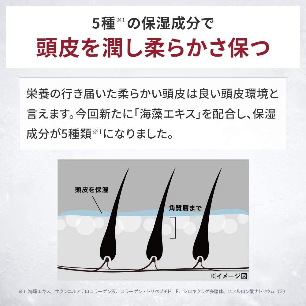 ANGFA(アンファー)スカルプD パックコンディショナーの商品画像6