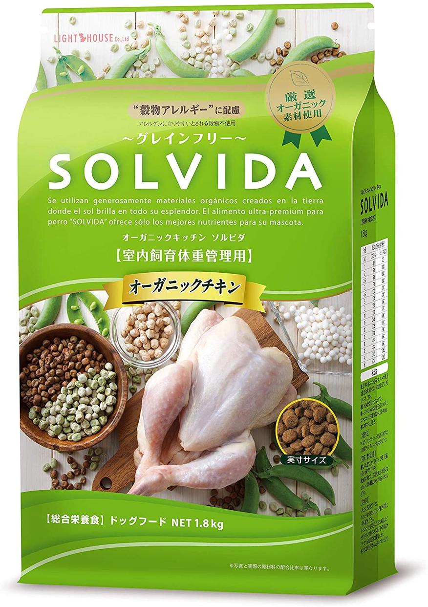 ソルビダ グレインフリー チキンの商品画像
