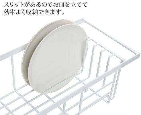 山崎実業(Yamazaki) 伸縮水切りワイヤーバスケット タワー 3492 ホワイトの商品画像6