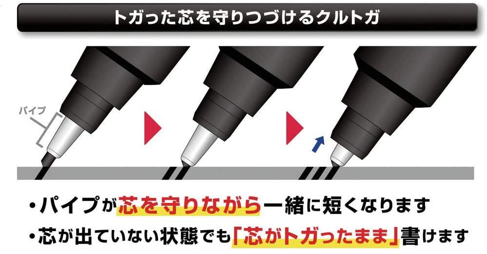 KURU TOGA(クルトガ) アドバンス アップグレードモデル  M5-1030 1Pの商品画像2