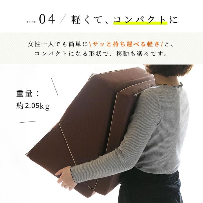 FUKUTOKU-SHOJI テレビ枕の商品画像9