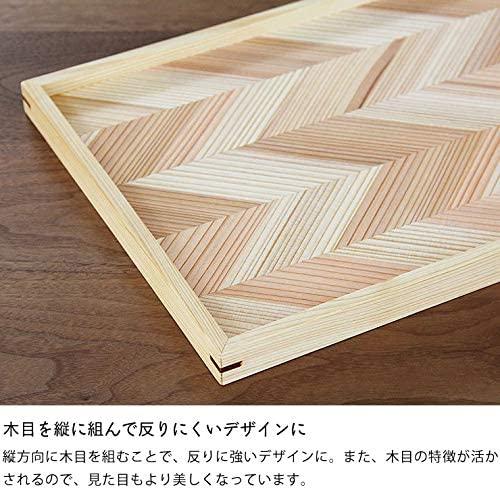 中川政七商店(なかがわまさしちしょうてん)吉野杉のトレイの商品画像4