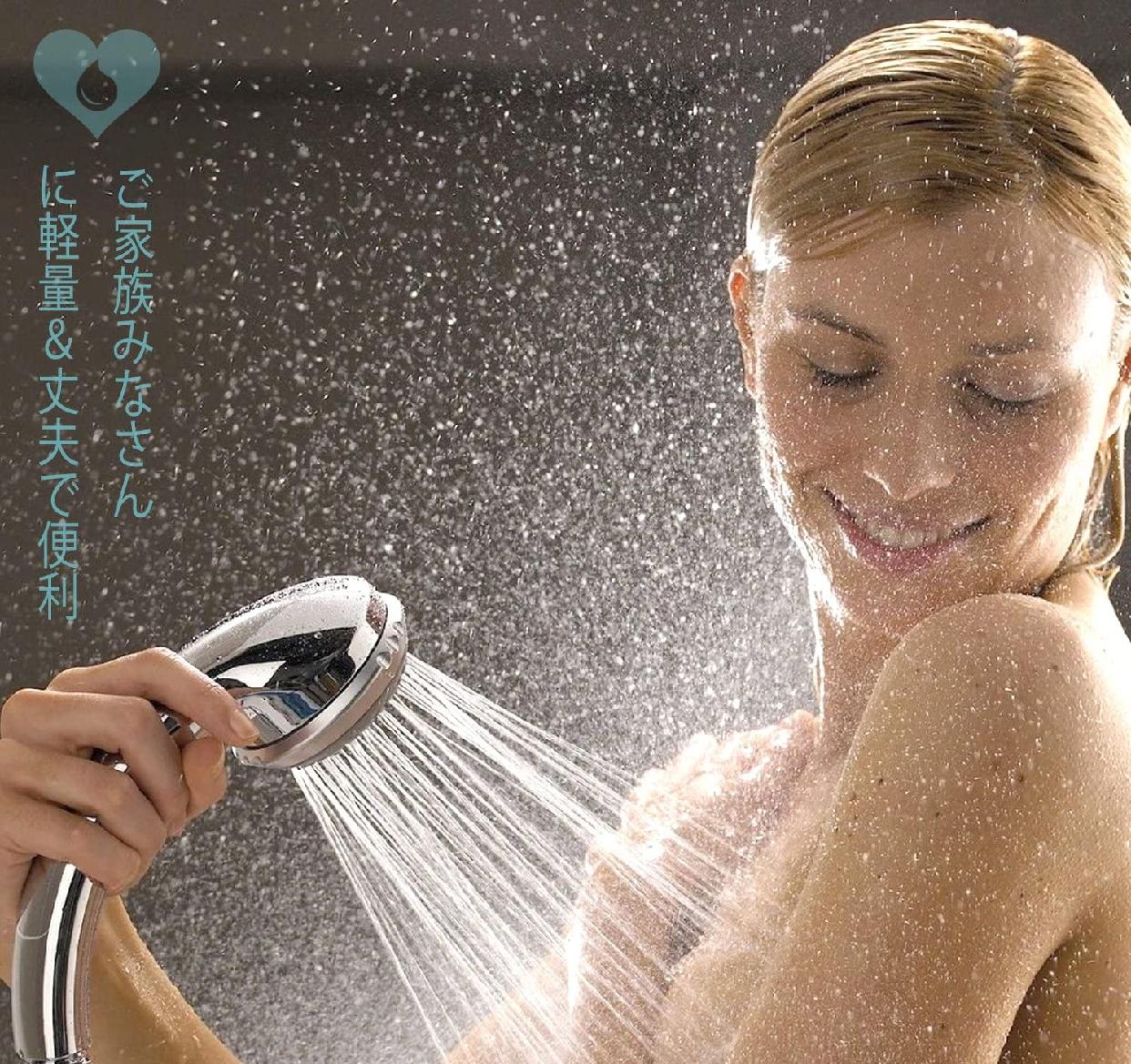 Aqua Love(あくあらぶ)シャワーヘッドの商品画像5