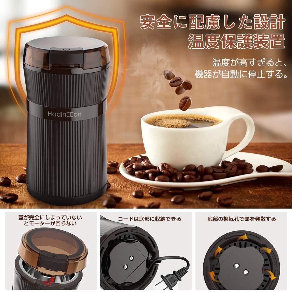 HadinEEon(ハディンイイオン) コーヒーミルの商品画像5