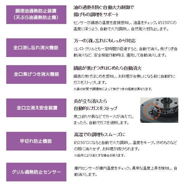 Compact Type(コンパクトタイプ) DG2015SQ1/LP 2口 幅45cm ブラックの商品画像3