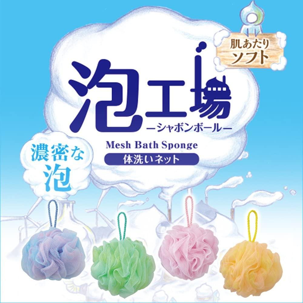 MARNA(まーな)泡工場 シャボンボールの商品画像6