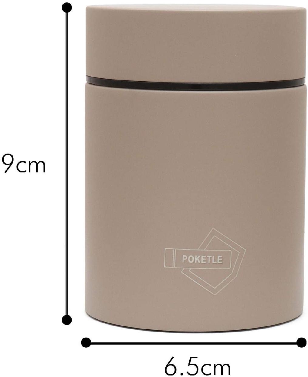 POKETLE(ポケトル)スープボトルの商品画像7