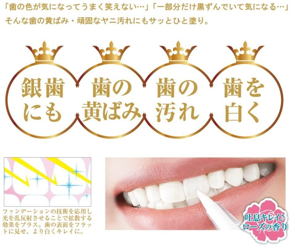 To The Teeth(トゥ・ザ・ティース) マジックカバーの商品画像3