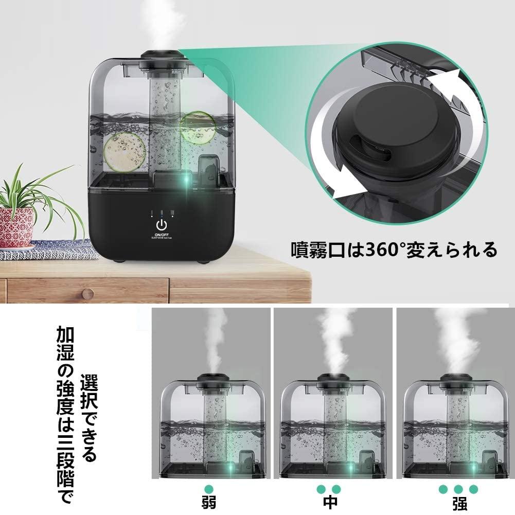 KNGUVTH 超音波式加湿器 4.5Lの商品画像3